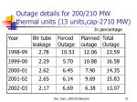 outage details for 200 210 mw thermal units 13 units cap 2710 mw