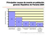 principales causas de muerte en poblaci n general rep blica de panam 2004