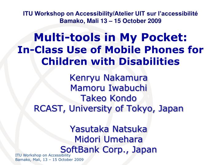 multi tools in my pocket in class use of mobile phones for children with disabilities n.