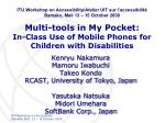 multi tools in my pocket in class use of mobile phones for children with disabilities