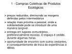 1 compras coletivas de produtos ecol gicos