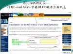 sourceoecd e mail alerts oecd
