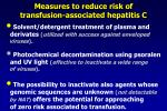 measures to reduce risk of transfusion associated hepatitis c