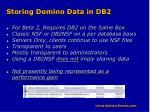 storing domino data in db2