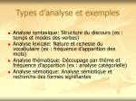 types d analyse et exemples