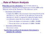 rate of return analysis5