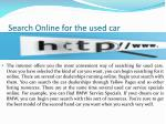 search online for the used car