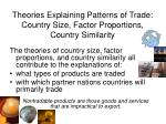 theories explaining patterns of trade country size factor proportions country similarity