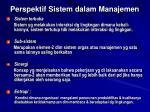 perspektif sistem dalam manajemen1