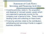 statement of cash flows investing and financing activities