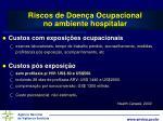 riscos de doen a ocupacional no ambiente hospitalar3