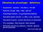el ments de physiologie d finitions