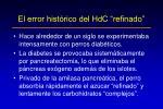 el error hist rico del hdc refinado