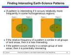 finding interesting earth science patterns