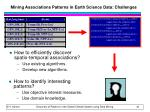 mining associations patterns in earth science data challenges