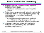 role of statistics and data mining