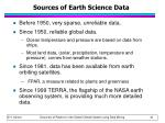 sources of earth science data