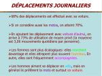 d placements journaliers6