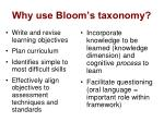 why use bloom s taxonomy