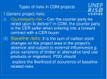 types of risks in cdm projects