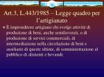 art 3 l 443 1985 legge quadro per l artigianato