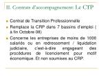 ii contrats d accompagnement le ctp