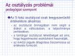 az oszt lyz s probl m i pedag giai szempont