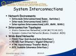system interconnections