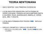 teoria newtoniana