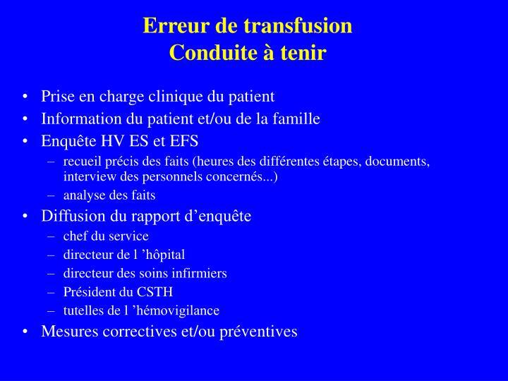 Erreur de transfusion