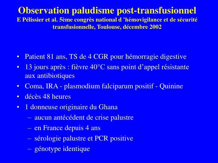 Observation paludisme post-transfusionnel