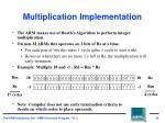 multiplication implementation