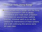 universal nets hong kong