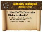 authority in religion matthew 21 23 272