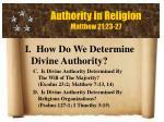 authority in religion matthew 21 23 273