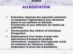 acquis accreditation2