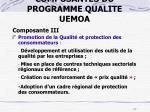 composantes du programme qualite uemoa3