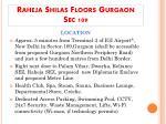 raheja shilas floors gurgaon sec 109