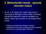 3 behavior ln teorie zp sob chov n v dc