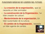 funciones b sicas de lideres del futuro