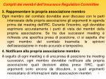 compiti dei membri dell insurance regulation committee1