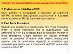 compiti dei membri dell insurance regulation committee2