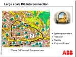 large scale dg interconnection