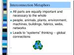 interconnection metaphors