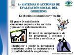 6 sistemas o acciones de evaluaci n social del gobierno