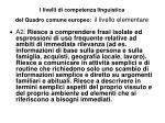 i livelli di competenza linguistica del quadro comune europeo il livello elementare1