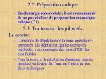 2 2 pr paration colique