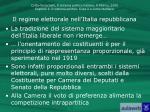 il regime elettorale nell italia repubblicana