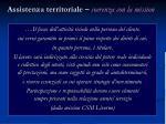 assistenza territoriale coerenza con la mission