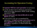 accounting for operation costing